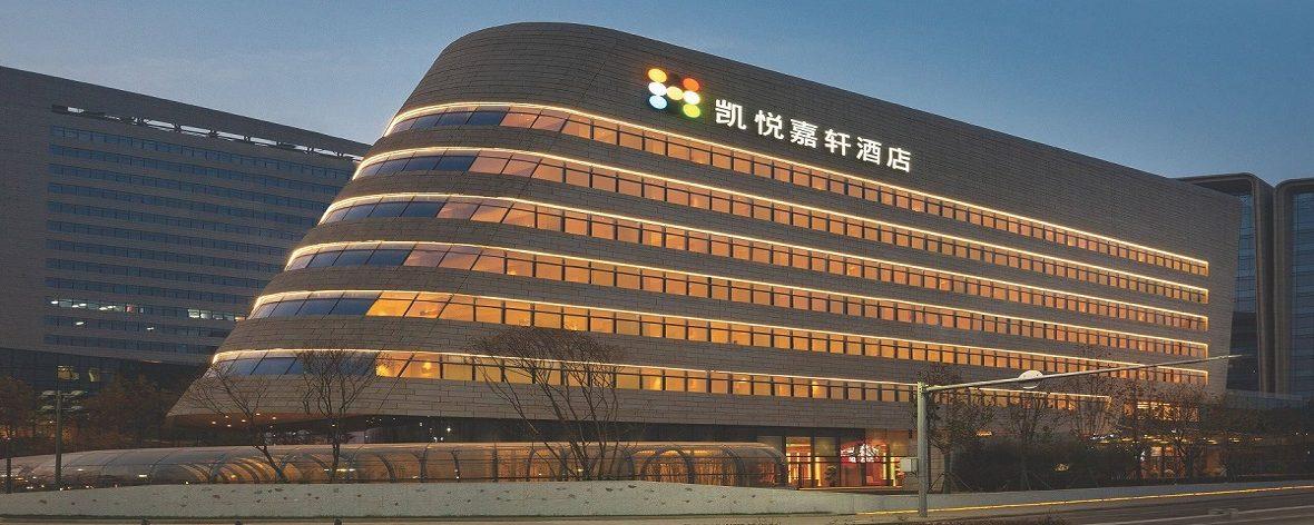 Exterior | Hyatt Place Beijing Daxing