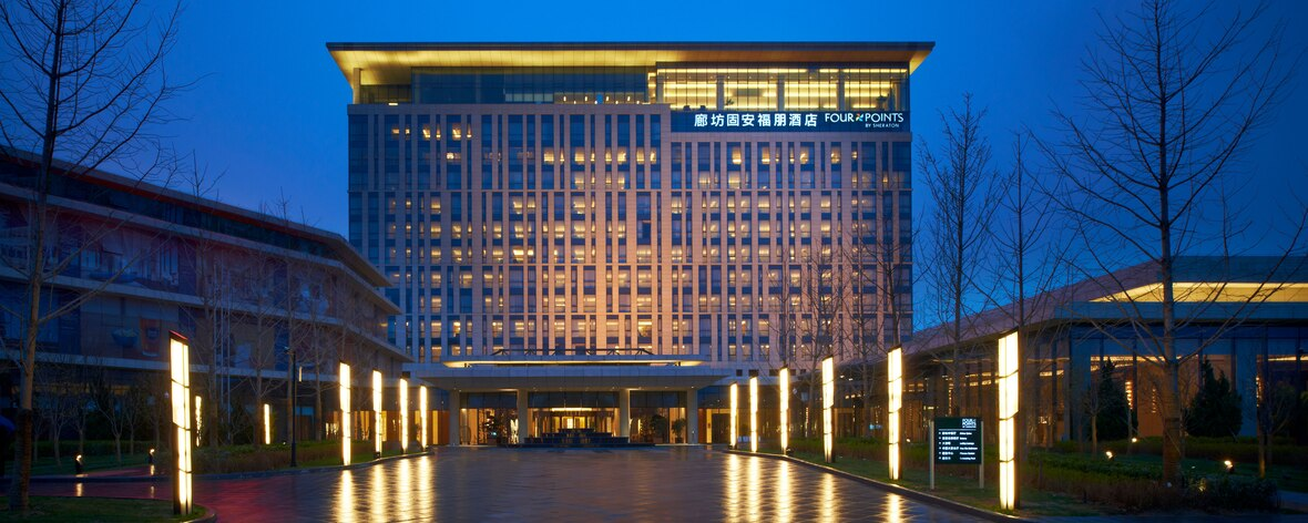 Exterior | Four Points by Sheraton Langfang, Guan